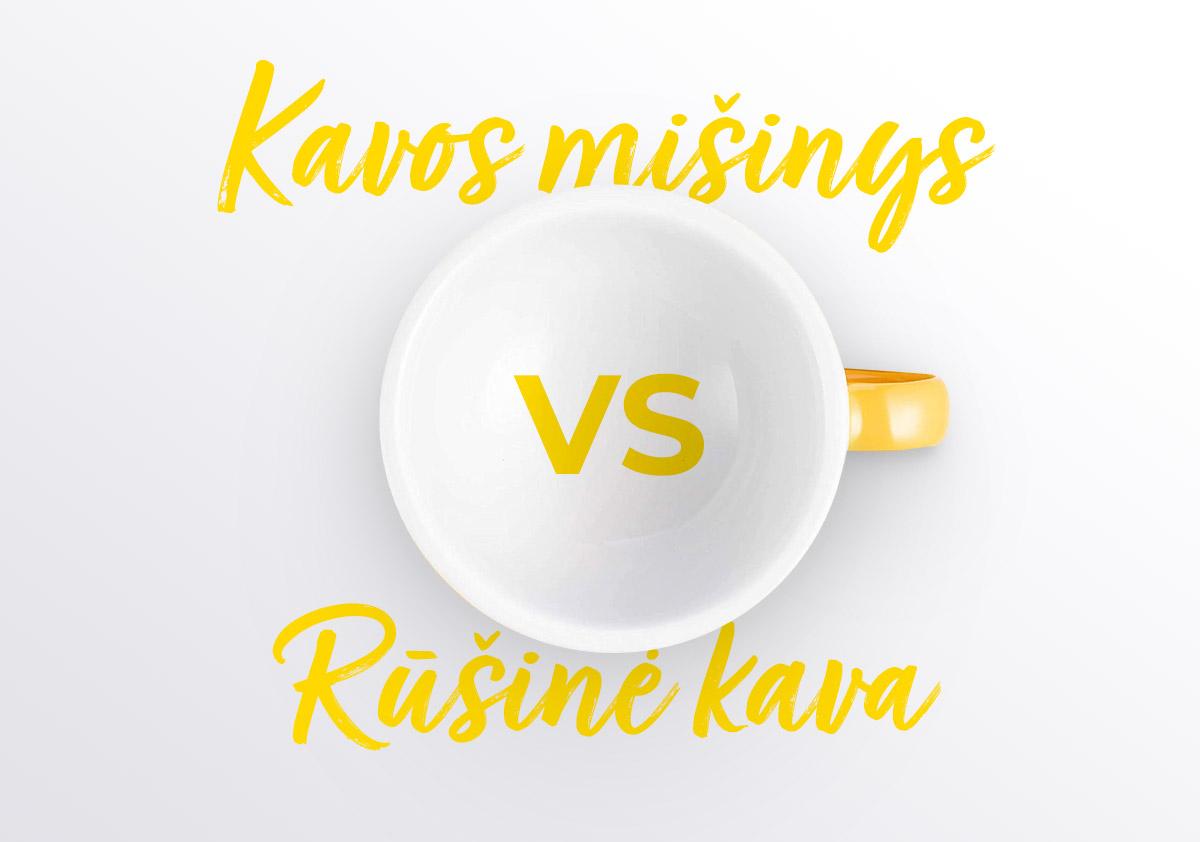 Kavos pupelės: kavos mišinys ar rūšinė kava